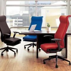 Desk Chair Under 100 Hammock And Stand Set 5 Best Rated Ergonomic Office In 2018 2019 For The Money