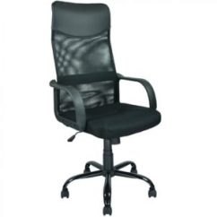 Desk Chair Under 100 Stool Top The Best List Of 5 Chairs New Ergonomic Mesh Computer Office Task Midback