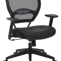 Office Chair Ratings 2016 Round Folding Chairs Best Under 200 Reviews And Buyers Guide