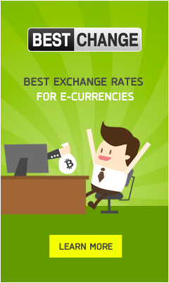 Electronic money exchangers