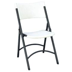 Armless Folding Chair Chairs At Cosco Gray Plastic Rc400 33 Bestchiavarichairs Com Images Our