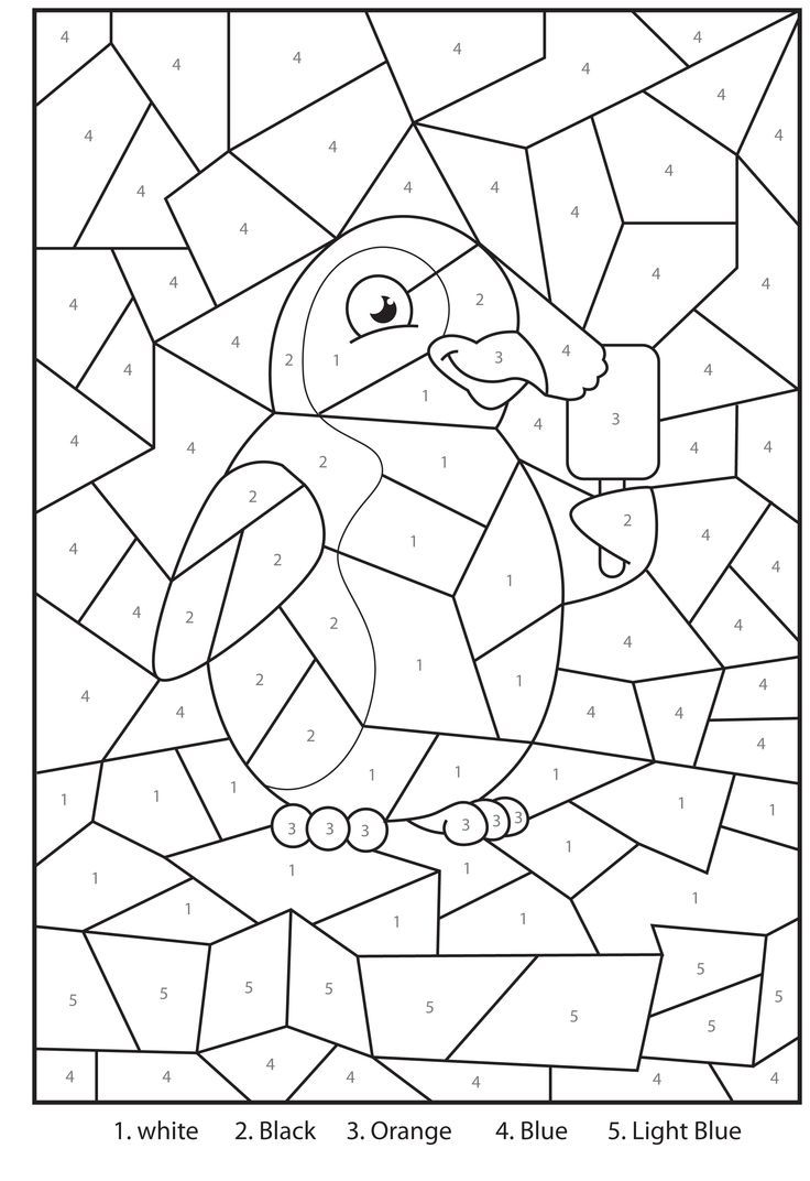 medium resolution of Free Printable Color by Number Coloring Pages - Best Coloring Pages For Kids