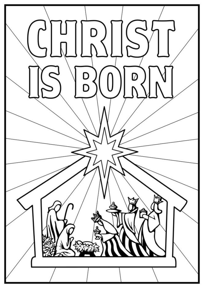 free printable nativity coloring pages | Coloring Page for kids