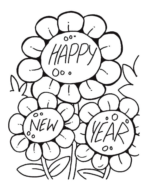 Marvelous! Happy New Year Coloring Pages