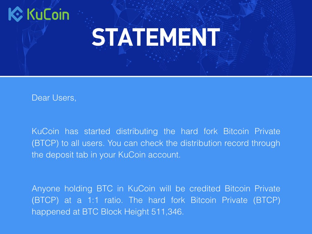 kucoin-has-started-distributing-the-hard-fork-bitcoin-private-btcp:bitcoin-pr.jpg