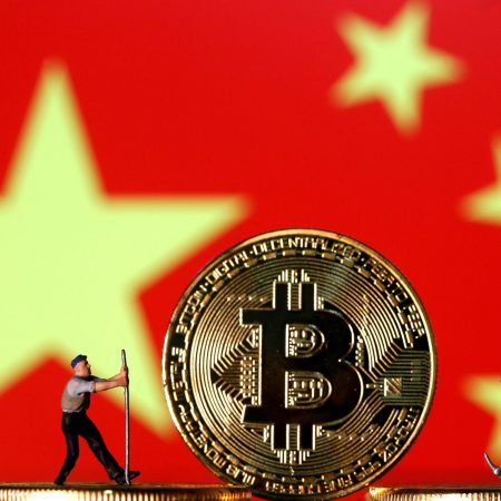 China's crackdown to make bitcoin mining more centralised