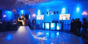 Wedding DJ Bride and Groom Dance