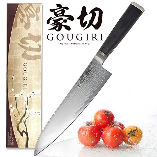 best damascus kitchen knives prep tables top 20 chef gougiri 8 inch stainless steel chefs knife with 33 layers bladeprofessional gyutou