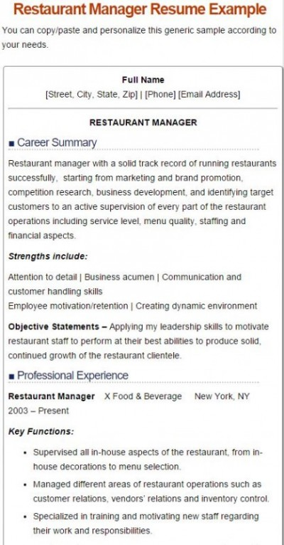 restaurant manager resume samples