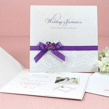 Wedding Invitations Love Each Other Purple