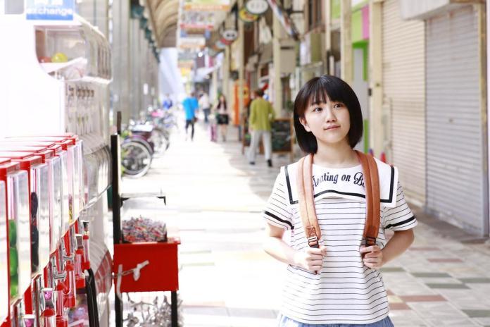H!P digital books Vol. 172 Musubu Funaki