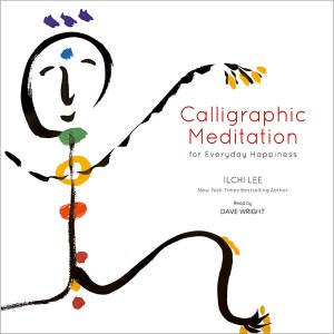 Calligraphic Meditation Audio Book by Ilchi Lee