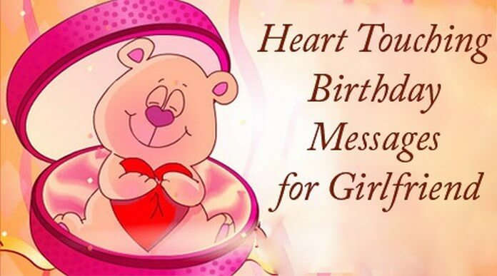heart touching birthday messages