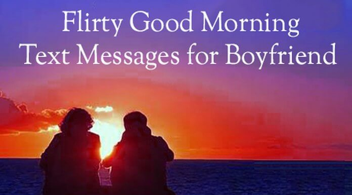 Flirty Good Morning Comments: Good Morning Naughty Graphics