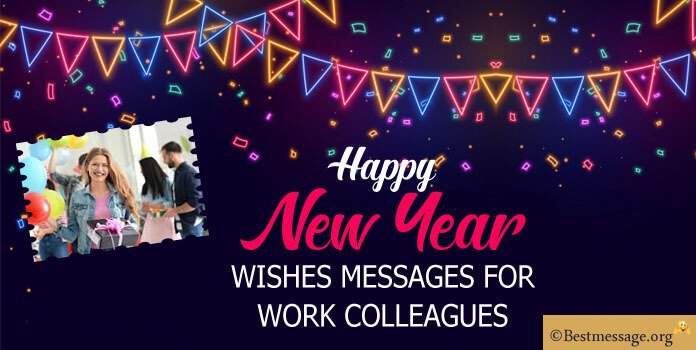new year messages to