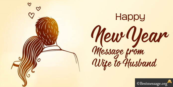 new year messages from