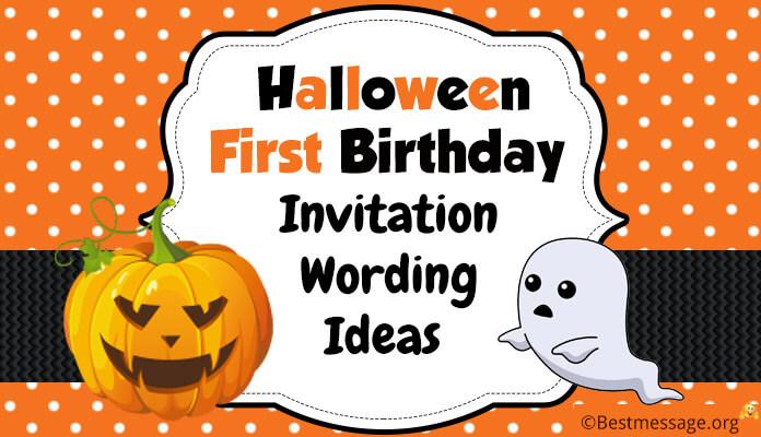 unique cute 1st birthday invitation