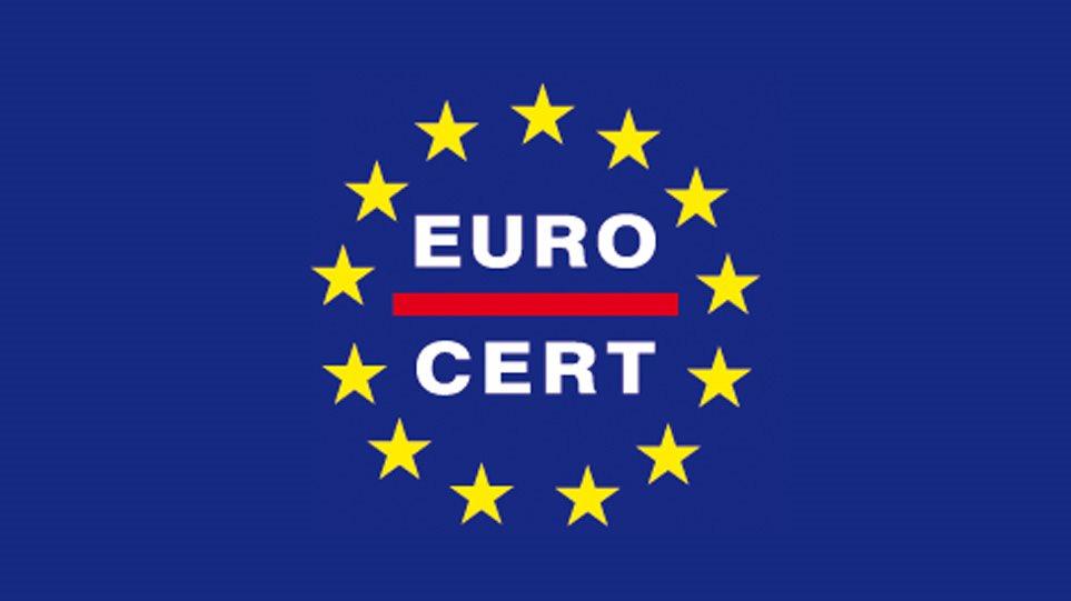 Η EUROCERT ξεκινά την υλοποίηση του Ευρωπαικού Έργου GRCEssentials