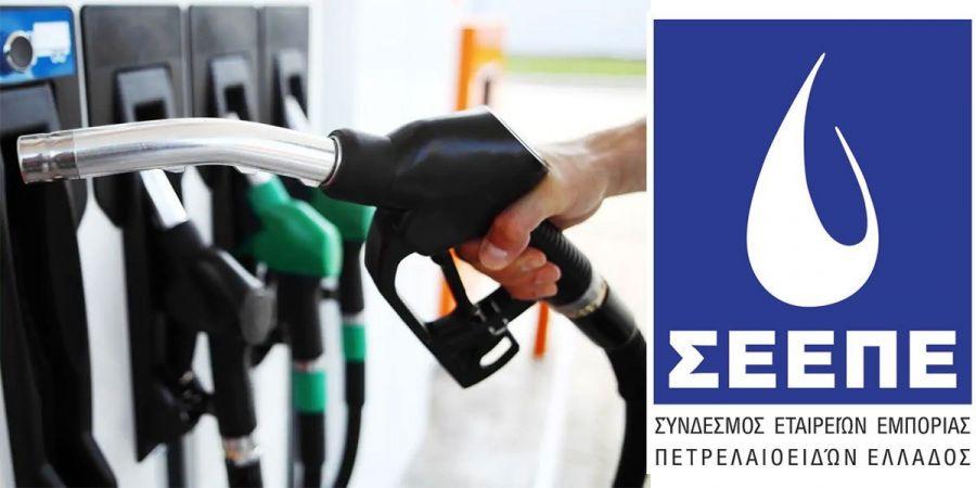 Δωρεά 100.000 λίτρων καυσίμων στο ΕΚΑΒ από τον ΣΕΕΠΕ