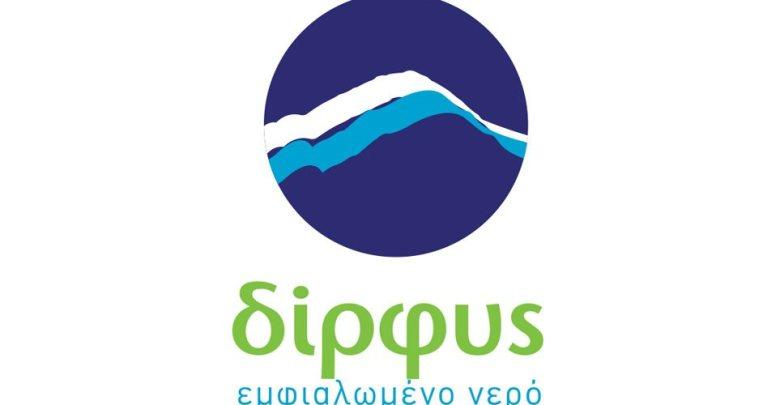 Δίρφυς: Δράσεις υποστήριξης ιατρονοσηλευτικού προσωπικού και ευάλωτων κοινωνικών ομάδων