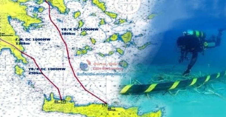 Σε τροχιά υλοποίησης η μεγάλη διασύνδεση της Κρήτης