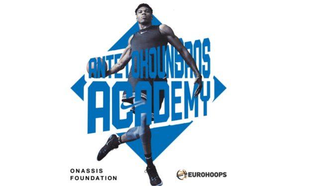 Οι πρώτες υποτροφίες της AntetokounBros Academy μοιράζουν ελπίδα!