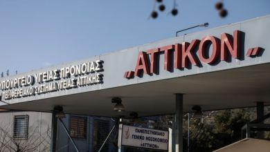 Πρωτοποριακές ενδομήτριες επεμβάσεις με πολύ καλά αποτελέσματα στο Νοσοκομείο «Αττικόν»