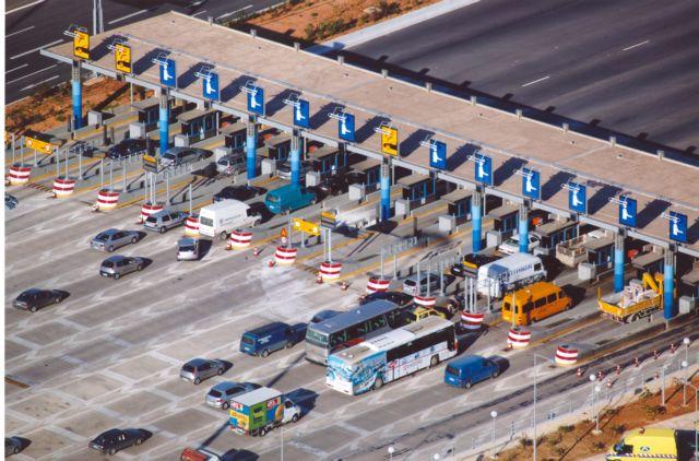 Διόδια: Διέλευση πλέον με το ίδιο e-pass σε όλους τους αυτοκινητοδρόμους