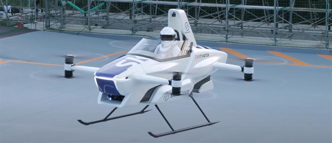 Το πρώτο επανδρωμένο ιπτάμενο αυτοκίνητο πέταξε με επιτυχία στην Ιαπωνία (vid)