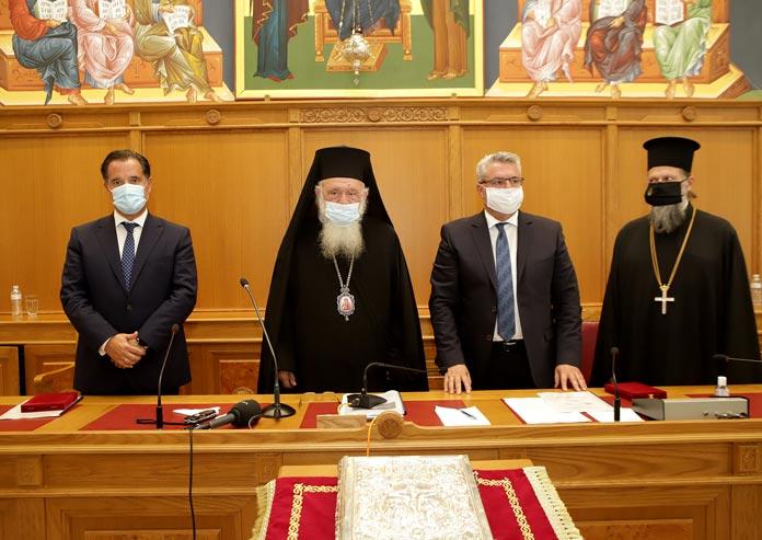 Μνημόνιο συνεργασίας υπουργείου Ανάπτυξης, Εκκλησίας και ΔΕΠΑΝ