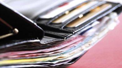 Μαθητές δημοτικού στην Παραμυθιά βρήκαν πορτοφόλι με 700 ευρώ και το πήγαν στην αστυνομία