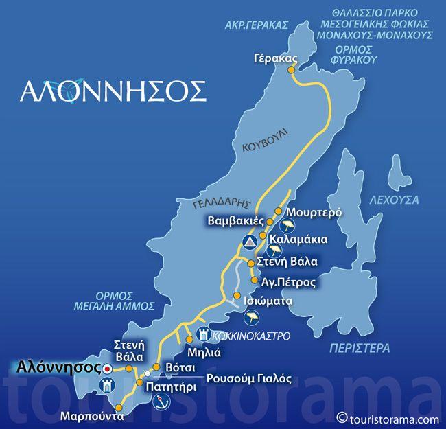 Αλόννησος