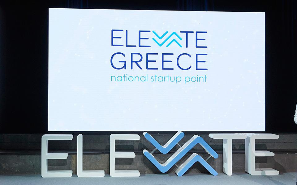 Elevate Greece