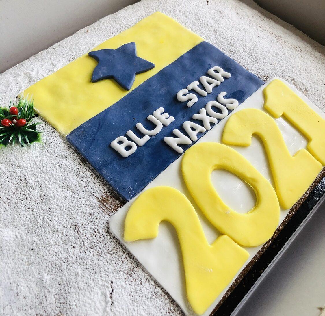 Blue Star Naxoς