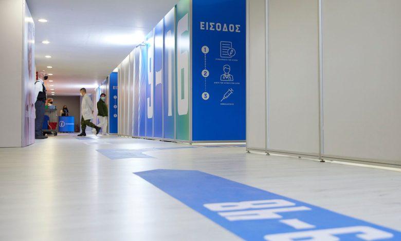 Ξεκίνησαν τη λειτουργία τους τη Δευτέρα 15 Φεβρουαρίου 2021 τα εμβολιαστικά κέντρα στην Αθήνα - Mega Εμβολιαστικό Κέντρο (Ηelexpo) στο Μαρούσι και στη ΔΕΘ στη Θεσσαλονίκη.
