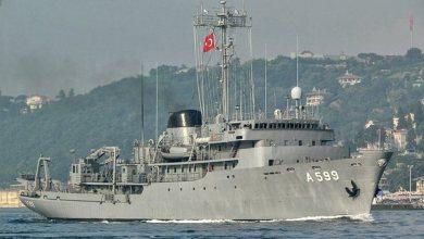 τουρκικού πλοίου «Τσεσμέ» από ελληνικά