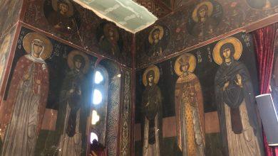 Ναός Αγίου Χαραλάμπους Δια χειρός Φώτη Κόντογλου