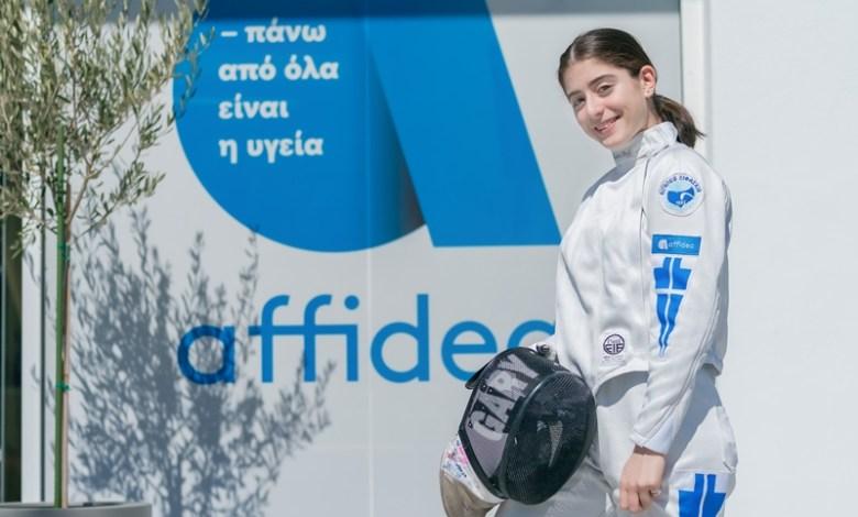 Με την Affidea η Πρωταθλήτρια ξιφασκίας Σταυρίνα Γαρυφάλλου