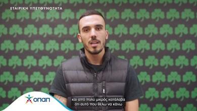 Ο Δημήτρης Κουρμπέλης απαντά στα παιδιά των Αθλητικών Ακαδημιών ΟΠΑΠ