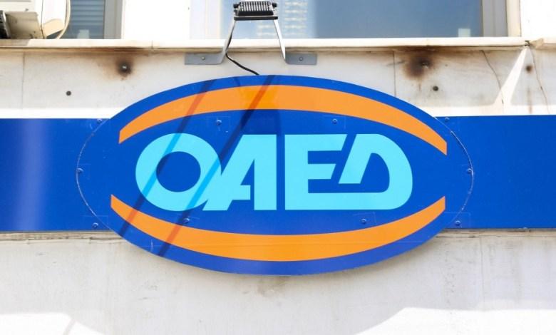ΟΑΕΔ - Ανοικτά προγράμματα : 42.600 επιδοτούμενες νέες θέσεις εργασίας