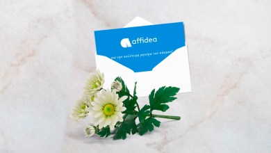 Affidea: Προληπτικές εξετάσεις για γυναίκες με αφορμή την Γιορτή της Μητέρας