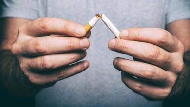 ιατρείο διακοπής καπνίσματος δήμος αθηναίων