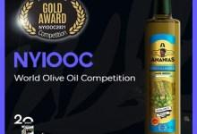 Χρυσό Βραβείο για την εταιρία Ελληνικά Εκλεκτά Έλαια