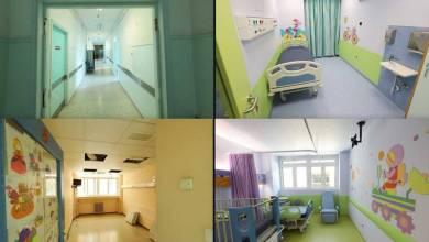ΟΠΑΠ άλλαξε τα παιδιατρικά νοσοκομεία