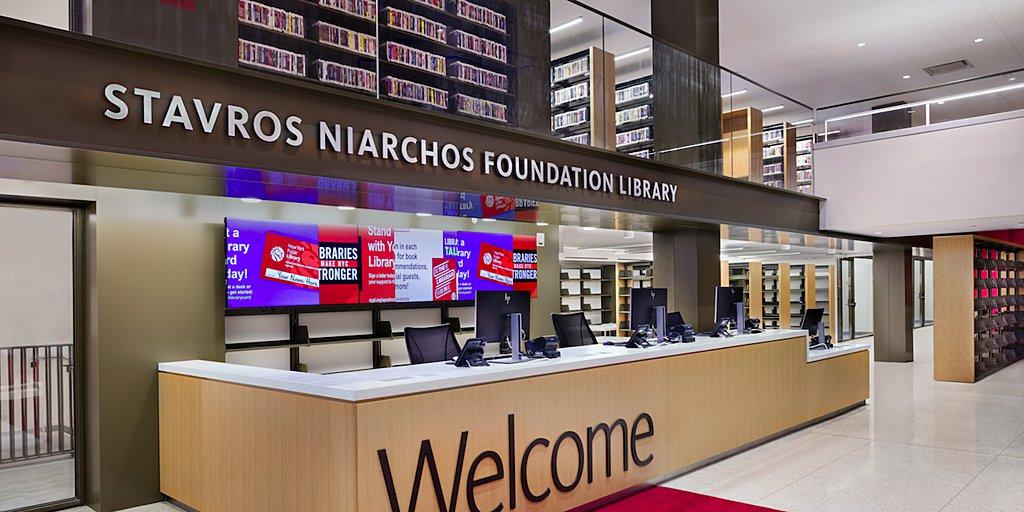 stavros niarchos foundation library