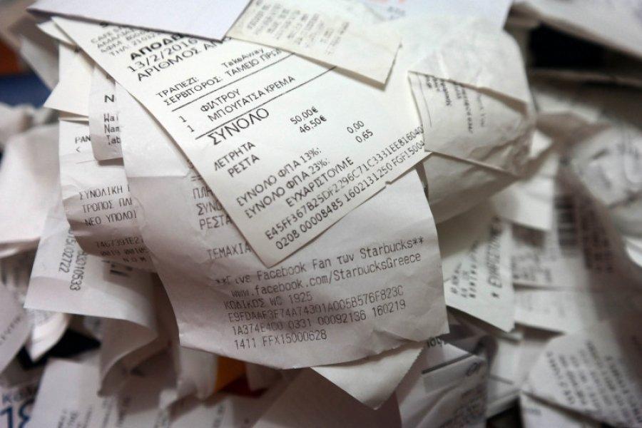 Φορολοταρία Ιουνίου: Έγινε η κλήρωση, δείτε εάν κερδίσατε 1.000 ευρώ