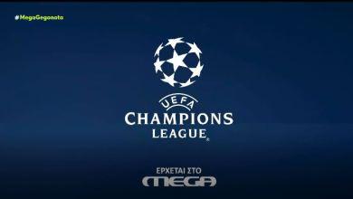 champions league mega