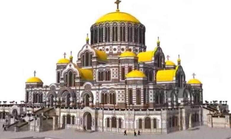 ορθόδοξη εκκλησία ρωσία