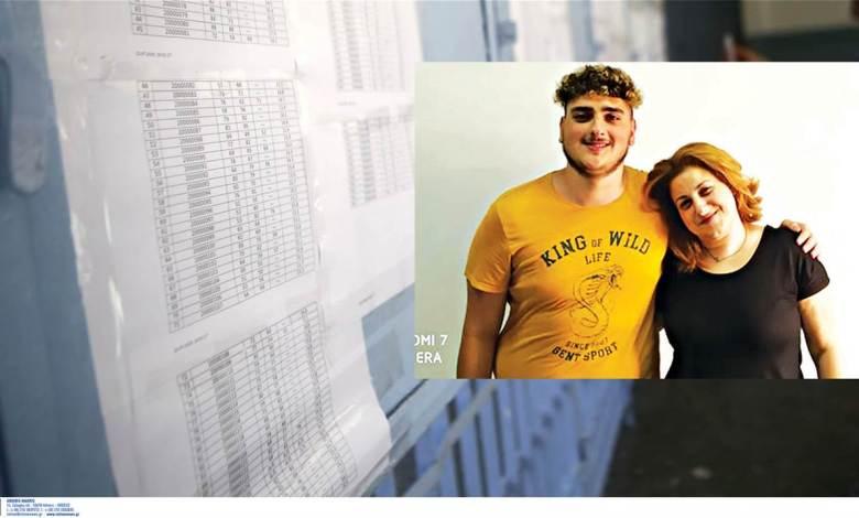 Πανελλήνιες 2021: Μητέρα και γιος στην Κρήτη, έδωσαν μαζί εξετάσεις και πέτυχαν