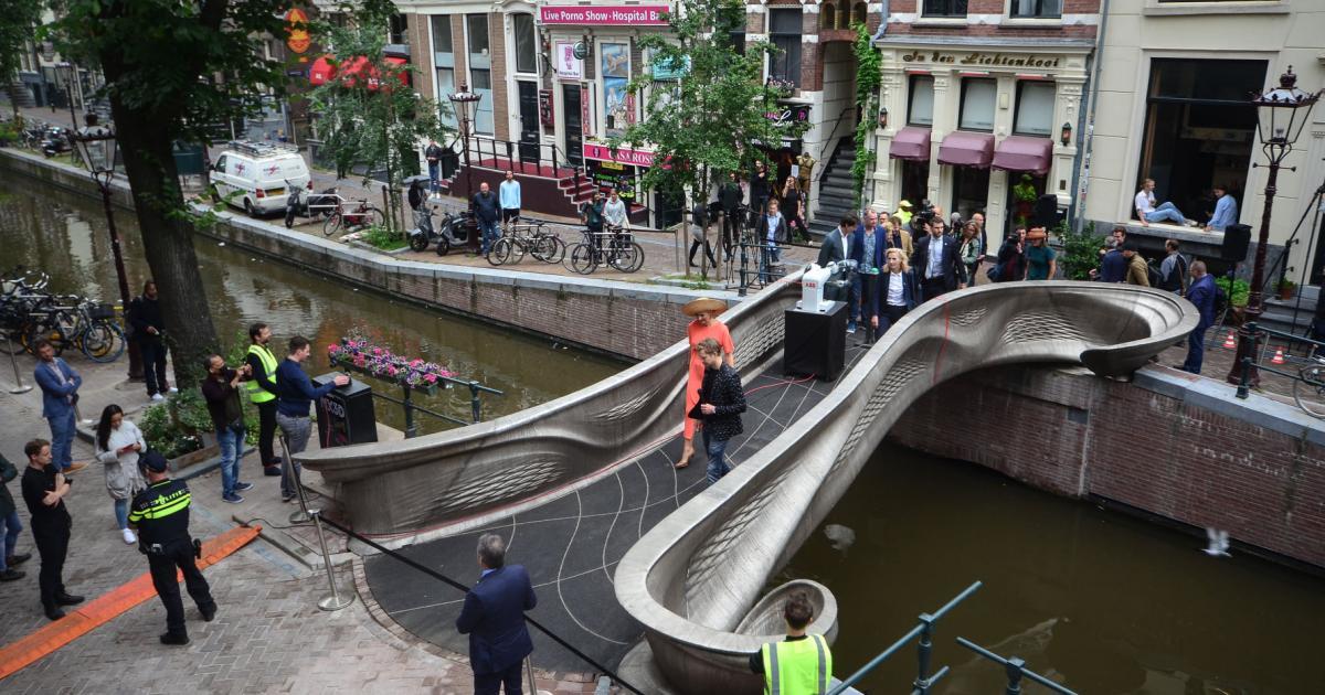 γέφυρα από εκτυπωτή άμστερνταμ